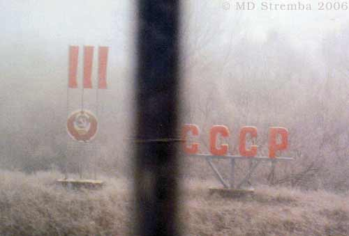 December 1991, view from train window on leaving USSR